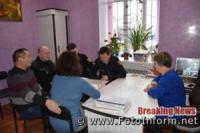 Кропивницький: у селі Соколівка стоврять підрозділ МПО