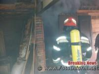 На Кіровоградщині вогнеборці приборкали пожежу у гаражі