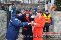 На Водохреща рятувальники Кіровоградщини чергують поблизу водойм