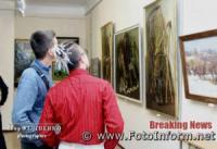 У Кропивницькому до Дня Соборності України відкрили виставку