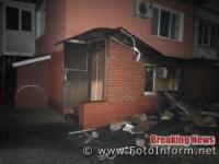 У Кропивницькому в центрі міста в багатоповерхівці виникла пожежа