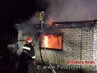 На Кіровоградщині вогнеборцями та МПК ліквідовано 4 пожежі