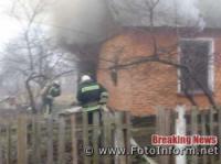 На Кіровоградщині під час гасіння пожежі виявили тіло чоловіка