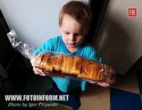 У Кропивницькому подорожчав хліб