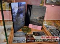 У Кропивницькому відкрили виставку майстра мініатюрного живопису