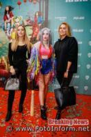 В Києві презентували фільм «Хижі Пташки»