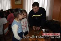 У Кропивницькому для читачів бібліотеки провели гру-змагання