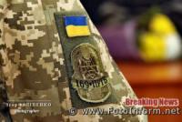 Кропивницький: в міськраді зібрали воїнів-інтернаціоналістів