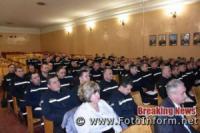 У Кропивницькому головний рятувальник області вручив відзнаки