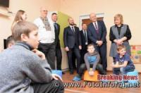 На Кіровоградщині відбулось відкриття інклюзивно-ресурсного центру