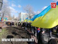 У Кропивницькому вшанували пам' ять воїнів-інтернаціоналістів