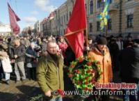 У Кропивницькому вшанували учасників бойових дій на території інших держав