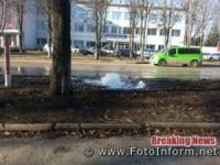 У Кропивницькому на Волкова з-під землі б' є фонтан води