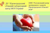 В Україні продовжується бути напруженою епідемічна ситуація з дифтерії