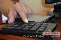 Електронний підпис можна внести до ID-картки