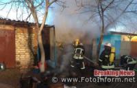 У Кропивницькому під час пожежі в гаражі загинув чоловік