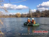 На Кіровоградщині у ставку знайшли тіло загиблої жінки