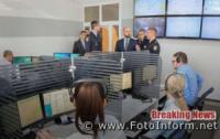 У Кропивницькому голова ОДА ознайомився з технічним оснащенням поліції області