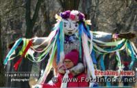 У Кропивницькому святкували Масницю