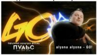 UA alyona alyona записала новий трек про віру в себе для фільму «ПУЛЬС»