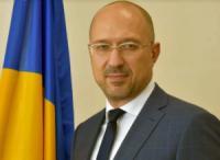 Верховна Рада призначила нового Прем' єр-міністра України