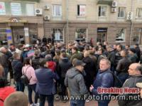 У Кропивницькому містяни хотіли завадити руху транспорту