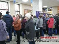 Кропивницький: багато містян прийшло на святкову презентацію