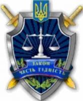 Віктор Чумак - тимчасовий виконувач обов'язків Генерального прокурора