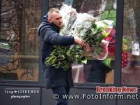 Як у Кропивницькому городяни купляли весняні квіти