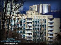 Погода в Кропивницькому та Кіровоградській області на середу,  11 березня
