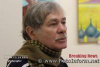 У Кропивницькому до ювілею художника Віктора Каверіна відкрили виставку