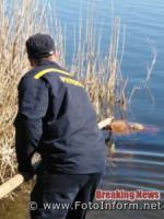 На Кіровоградщині з річки дістали тіло загиблого чоловіка