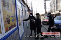 На Кіровоградщині здійснюють постійний моніторинг епідемічної ситуації