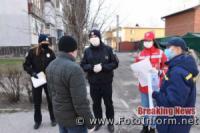 У Кропивницькому перевіряли дотримання містянами протиепідемічних заходів