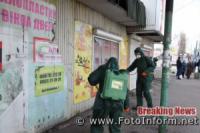 На Кіровоградщині продовжують здійснювати дезінфекційні заходи