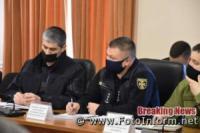 У Кропивницькому відбулось засідання обласного штабу з ліквідації наслідків коронавірусу