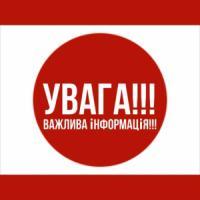 З 30 березня ЦНАП Кропивницького надаватиме тільки невідкладні послуги