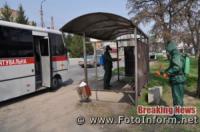 У Кропивницькому завершено роботи по дезінфекції усіх зупинок громадського транспорту