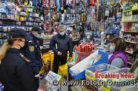 На Кіровоградщині контролюють дотримання протиепідемічних заходів