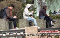 COVID-19: як живе Кропивницький під час карантину