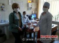 На Кіровоградщині оголосили збір грошей на закупівлю засобів індивідуального захисту
