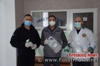 На Кіровоградщині хімічне підприємство передало рятувальникам 100 літрів дезрозчину