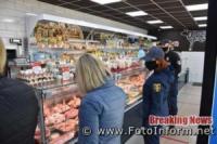 На Кіровоградщині відбуваються інспектування щодо дотримання протиепідемічних заходів