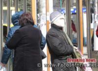 COVID-19: ситуація у Кропивницькому