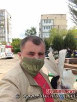 Як у Кропивницькому святкували свято весни і труда під час карантину