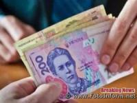 В Україні діють нові правила надання допомоги по частковому безробіттю
