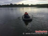 На Кіровоградщині у ставку втопився хлопець