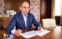 Результати брифінгу міністра охорони здоров'я Максима Степанова за 1 червня