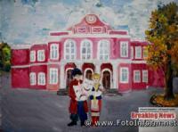 У Кропивницькому до Міжнародного дня захисту дітей відкрили виставку дитячих робіт