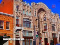 У Кропивницькому обласний художній музей розпочав прийом відвідувачів
